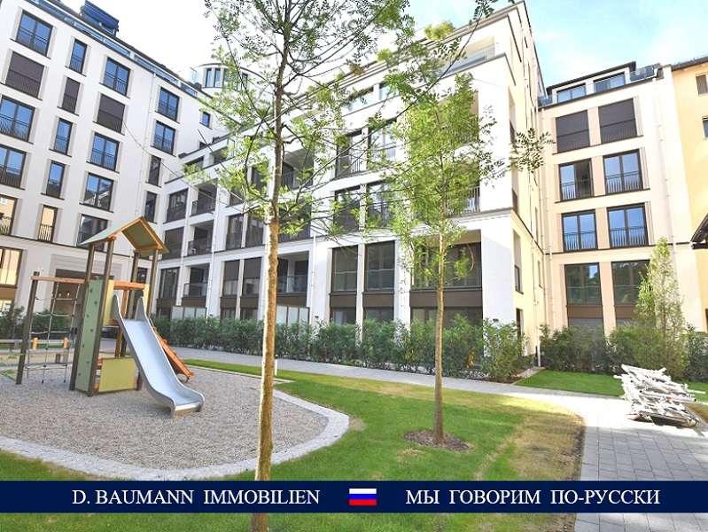 Ab sofort! Anspruchsvolle 2-Zi.-Design Wohnung direkt in der Innenstadt, 500 m bis Odeonsplatz... in Maxvorstadt (München)