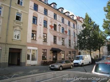2 ZIMMER WOHNUNG IM HERZEN VON SCHWABING in Schwabing-West (München)
