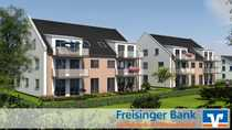 Bauabschnitt II Sudetenlandpark in Moosburg -