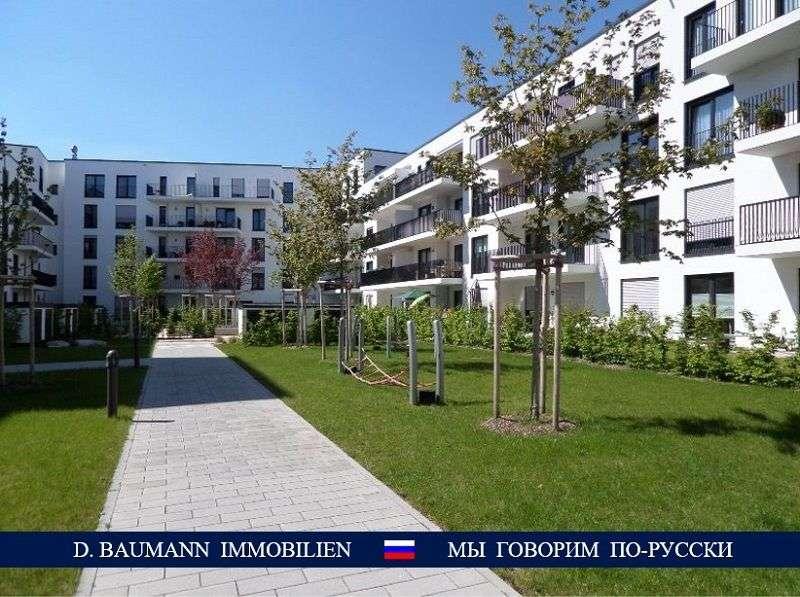Ab sofort! Attraktive, gut geschnittene 2-Zi-Wohnung mit EBK in zentraler Lage! in Obergiesing (München)