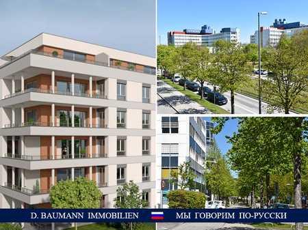 Attraktive 2 Zi. Wohnung–U5, Perlachpark–perfekte Infrastruktur vor der Tür! in Perlach (München)