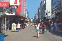 Oberhausen Fußgängerzone Bestlage Geschäftshaus hohes