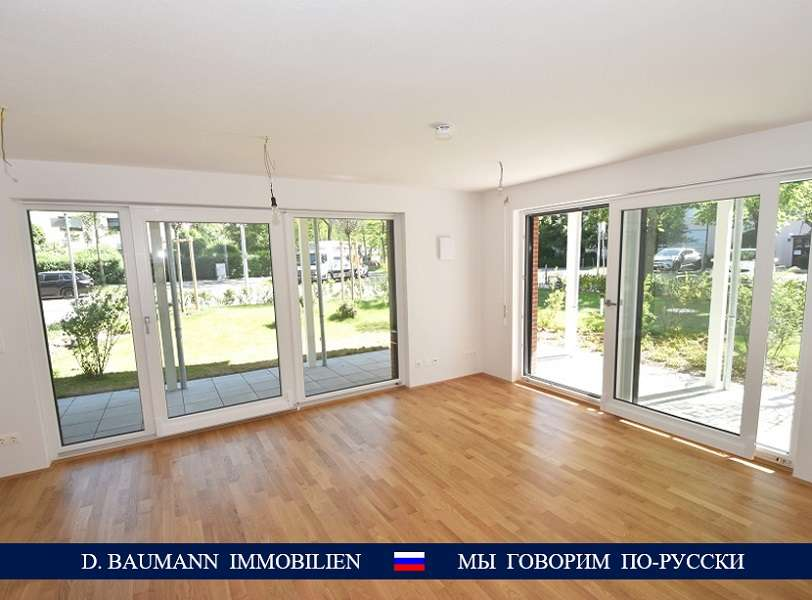 Erstbezug! Helle, gemütliche 2 Zi. Wohnung – U5, Park, Siemens, perfekte Lage. in Perlach (München)