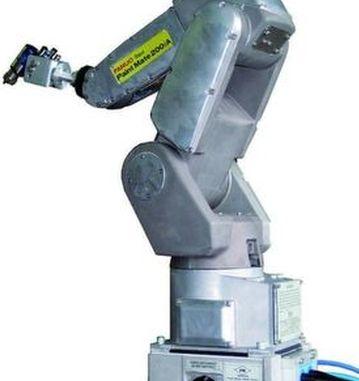 Robot Tronic
