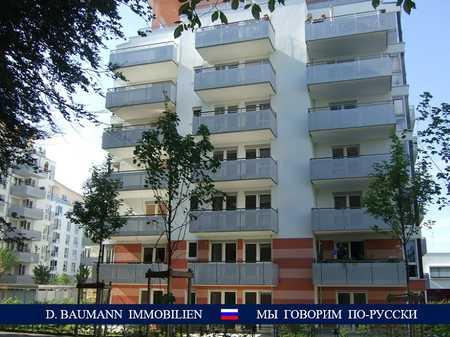 Attraktive 3 Zi. - Wohnung in perfekter Lage, U3, Siemenspark...! in Obersendling (München)
