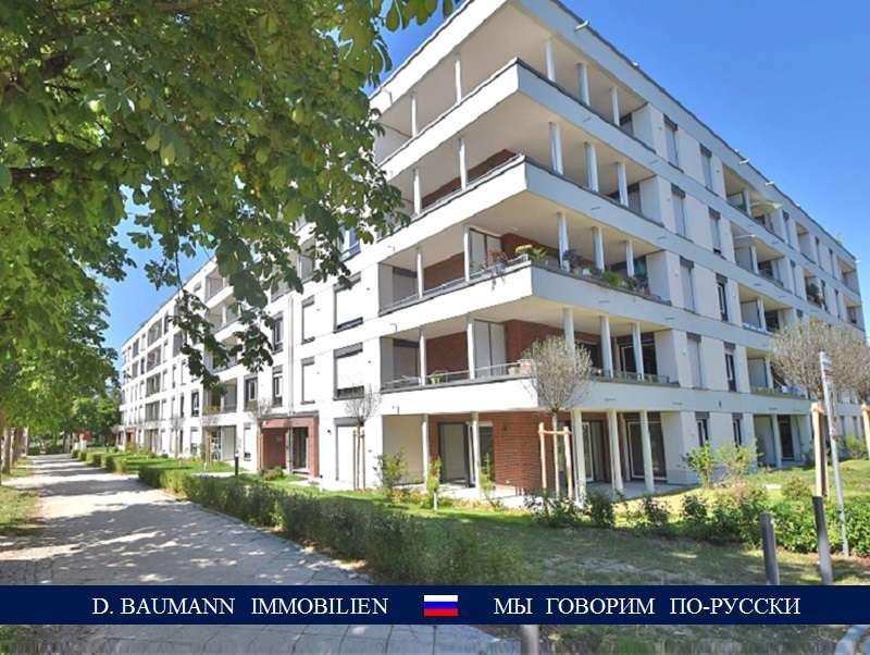 Ab sofort! Gut geschnittene 3-Zi.-Neubauwohnung in Süd Perlach – U5,  Top Infrastruktur!