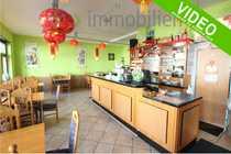 Bild ac | Restaurant, Ladengeschäft, Büro oder Praxis in Neulußheim zu verkaufen