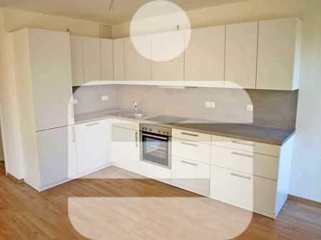 Exklusive 3-Zimmer-Wohnung in Kohlbruck in Haidenhof Nord (Passau)