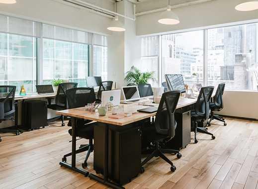WeWork: Private Büros für kleine und große Teams im globalen Netzwerk