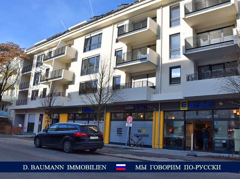 Wunderschöne 3-Zimmer-Wohnung in guter Lage! Ab sofort beziehbar! in Sendling-Westpark (München)