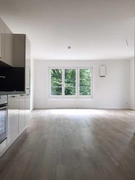 Neuwertige Wohnung (2 Zimmer) in Top-Innenstadtlage Augsburg in Augsburg-Innenstadt