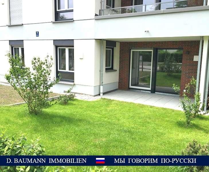 Erstbezug! Wunderschöne 3 Zi. Wohnung mit Terrasse und Garten – U5, Perlachpark, Siemens... in Perlach (München)