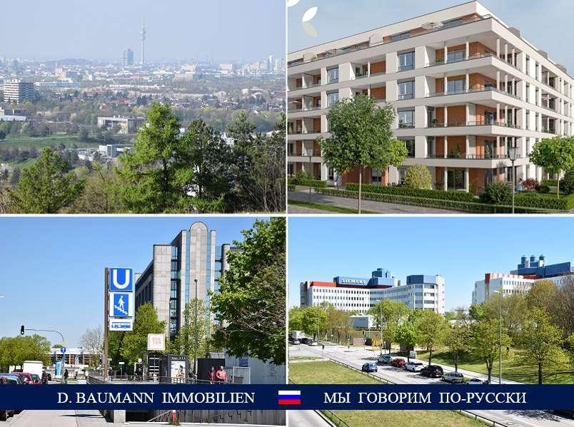 Erstbezug! Wunderschöne 3 Zi. Wohnung mit Terrasse und Garten – U5, Perlachpark, Siemens, Bosch