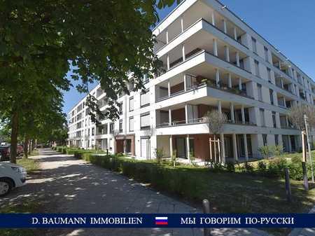 Ansprechende  2-Zi.-Wohnung mit Loggia, ruhige Innenhoflage – Park, U5, Siemens … in Perlach (München)