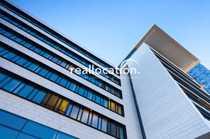 attraktives Büro Gewerbeanwesen in Friedrichshafen