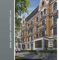 Bild Gewerbefläche mit Loftcharakter im Medienstadtviertel Rotherbaum