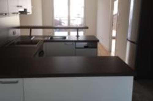 Schwaz – ruhige zentrale Lage: Traumhafte barrierefreie 2-Zimmerwohnung, 50 m² Wfl, Sonnenterrasse, exklusive Ausstattung, TG, ab 1.11.2019