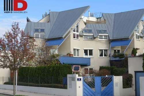 Parkgarage im Eigentum, Kefedergrundgasse 5, zum TOP PREIS!