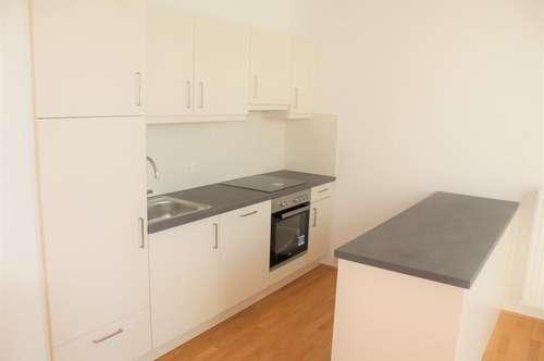 4 Zimmer! Dachterrasse! sehr gute Infrastruktur! OHNE PROVISION! Hochwertige Ausstattung! Neubau-Erstbezugswohnungen!