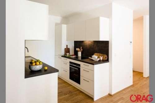 Zwei-Zimmer Wohnungen mit Terrasse nahe U2 Station Aspernstraße - Miete 1220 Wien