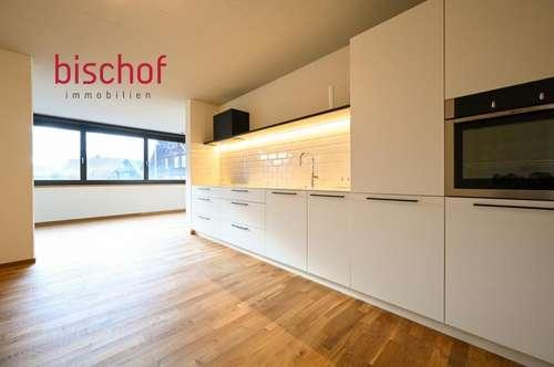 Exklusive 2-Zimmer Terrassenwohnung in Dornbirn