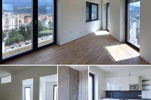 Innsbruck: P2-young urban living! 2-Zimmer-Wohnung, ab sofort beziehbar! Top 4.4