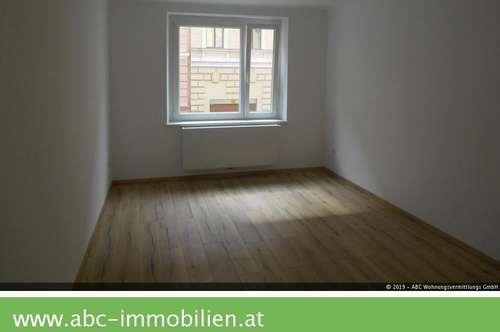 topsanierte 2 Zimmer Neubaumiete mit Grünblick