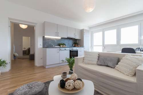 +TRAUMHAFTER Erstbezug nach Generalsanierung! 3-Zimmer Wohnung in sehr guter Zentrumslage, direkt in Oberpullendorf mit Panoramablick zu verkaufen!+