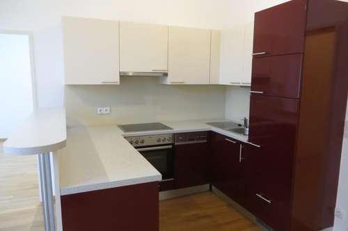 Kompakte 2 Zimmerwohnung im Erdgeschoß! Inklusive Heizung u. WW 600,62€