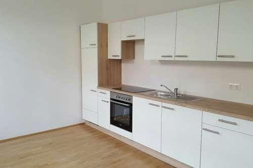 Stadtnähe/Wien Mitte! Neuwertige unbefristete 2-Zimmerwohnung, 88 m2! Sofortbezug!