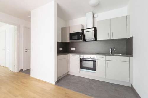 ---SEVENTEEN---Erstbezug modernes City Apartment mit Balkon--