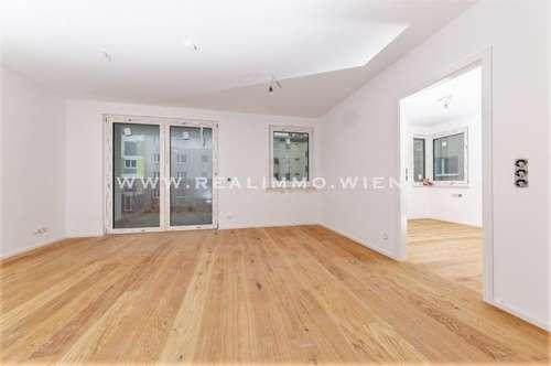 Wundervolle 2 Zimmer Maisonette mit 2 Terrassen !! Erstbezug 1220 Wien !!