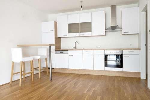 Moderne 2-Zimmer-Wohnung in aufstrebendem Wohnviertel