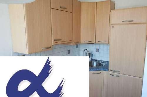 Gepflegte 2-Zimmer-Wohnung in Salzburg-Schallmoos