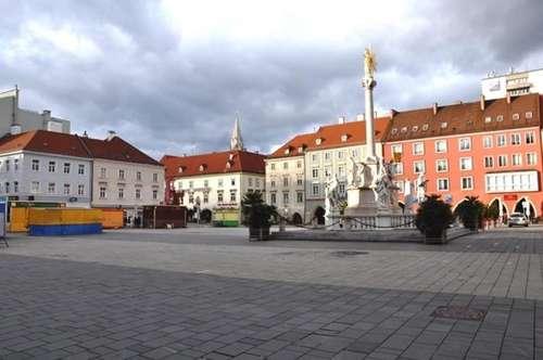 Wiener Neustadt! Erstbezug! Neubauwohnungen nähe dem Zentrum!