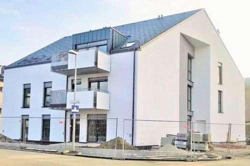 Erstbezug | Wohnen am 25er Turm | Linz