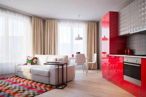 Top 3 Zimmer- Anlegerwohnung mit bester Vermietbarkeit (WG geeignet) - Renditenstark- PROVISIONSFREI