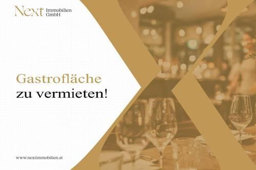 Ideale Gastrofläche mit hoher Passantenfrequenz im Linzer ATRIUM zu vermieten!!