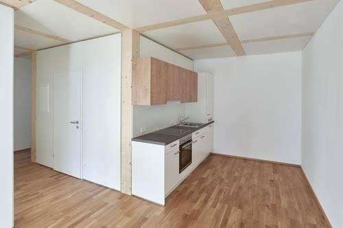 2-Zimmer-Wohnung im Erstbezug, keine Makler/ keine Finanzierungskosten! PROVISIONSFREI