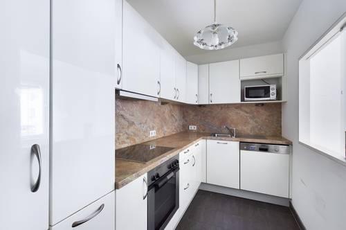 Kufstein / Zentrum: 2-Zimmer Wohnung ab sofort zu vermieten!