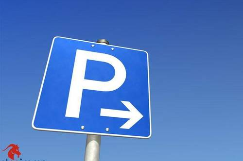 Parkplatz zu vermieten!