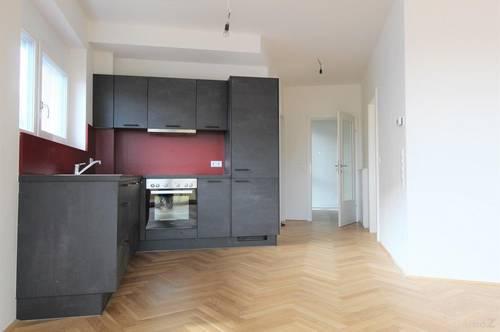 Erstbezug – Moderne 3 Zimmer Wohnung mit 8,95 m² Südbalkon in ruhiger Wohnlage