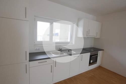 PROVISIONSFREI! Moderne 2-Zimmer Wohnung mit Balkon! Ruhelage!