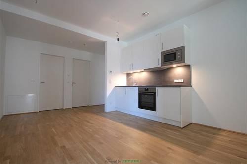 Geräumige 2-Zimmer-Wohnung im Zentrum von Innsbruck!
