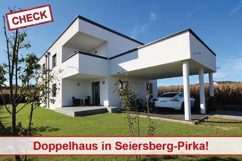 Exklusive Doppelhaushälfte in Seiersberg-Pirka!