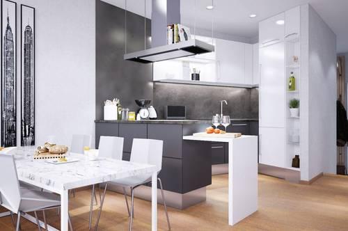 EXKLUSIVE Eigentumswohnung | Eigengarten | Wilhelminenberg