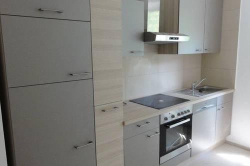 Ruhige 3 Zimmer Wohnung in Bestlage Hietzing 65 m² mit Balkon
