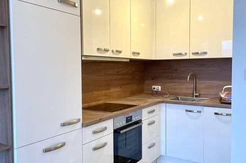 Komplett neu sanierte 44m2 2-Zimmer-Wohnung im Lentia City in Linz - 13 Stock (Erstbezug nach Sanierung)